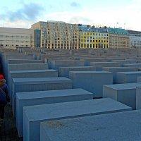 Мемориал жертвам холокоста в Берлине :: Ольга Довженко