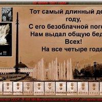 Поклонимся Великим тем годам! :: Petr Vinogradov