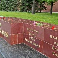 Города герои и города воинской славы :: Елена Кирьянова