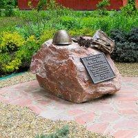 Памятный знак в честь 75-летия Победы в Великой Отечественной войне :: Надежд@ Шавенкова