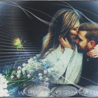 ·٠•●๑۩ Фантазия любви... ۩๑●•٠·˙ :: IRIHA Ageychik