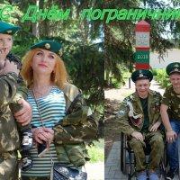 С Днём пограничника! :: Андрей Заломленков