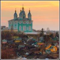 Смоленск,Успенский собор. :: Игорь