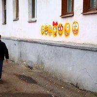 смеяться вслед :: Alexandr Shemetov