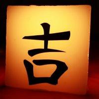 японские мотивы :: дмитрий гапеев