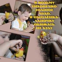 мой цыплёнок в творчестве :: Юлия Золотухина