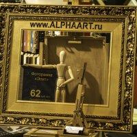 За приделами рамки :: Владимир Дробяк