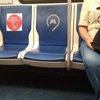 Рассадка в метро :: Марина Кушнарева
