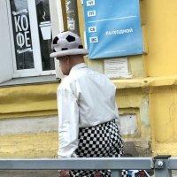 Вятский модник :: Надежда Шубина