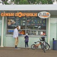 Те самые пончики :: marmorozov Морозова