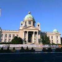 Скупштина Сербии :: Аlexandr Guru-Zhurzh