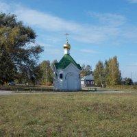 Пейзаж с часовней :: Galina Solovova
