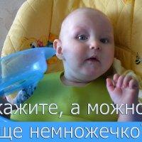 малыш с тарелкой :: Nadin Kharkina