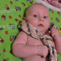 малыш в галстуке :: Nadin Kharkina