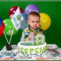 Фото (3) из серии на фотоконкурс в номинации =Сбербанк и дети= :: Евгений Печенин