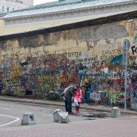 Стена Цоя. :: Яков Реймер