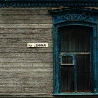 дом без номера :: Вадим Виловатый