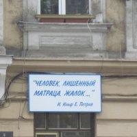 Одесса :: Маера Урусова