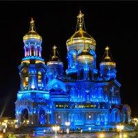 Храм Воскресения Христова в парке Патриот. :: Mi Fo