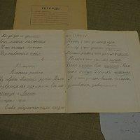 Великие Луки, в краеведческом музее... :: Владимир Павлов