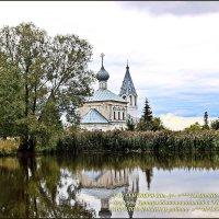 "=ГАВРИЛОВ-ЯМСКИЙ РАЙОН-""ЯРОСЛАВИЯ""= :: Владимир ( Vovan50Nestor )"