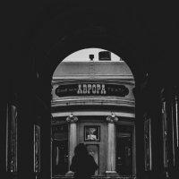 Аврора :: Андрей Муратов