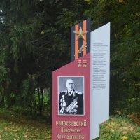 Маршал Рокоссовский... :: Владимир Павлов