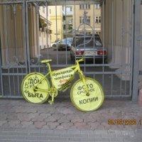 Велосипеды Москвы :: Maikl Smit
