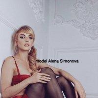 модель Алёна Симонова :: Алёна Симонова