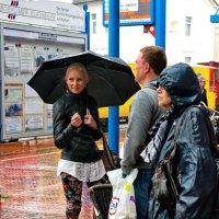 Дождливая погода? Отлично! :-) :: Алёна Михеева