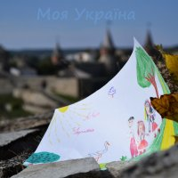Моя Украина :: Родион Плугатаренко
