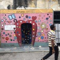 Гавана Art :: Славик Обнинский