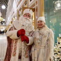 Дед Мороз и Снегурочка :: Сергей