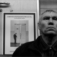 Обернись (или автостоп). :: Alexander Antonov