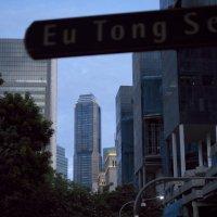 Улицы Сингапура :: Алексей Зверев