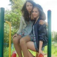 я с сестрой :: алена владимирова