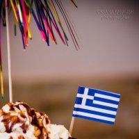 Греческое мороженое :) :: Оксана Карауш
