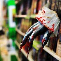 Кровь читателей :: Ingenio