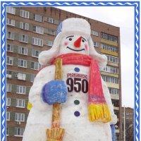 Сегодня мы провожаем зиму,а с ней  все неприятности и огорчения!С Масленицей,друзья! :: Нина Андронова
