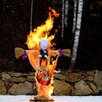 Чучело сгорает :: Валерий
