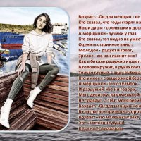Состояние души :: Nikolay Monahov