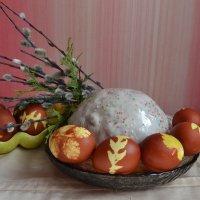 Поздравляю с праздником Светлой Пасхи! :: zoja