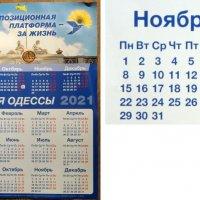 У Одессы собственное время! :: Юрий Тихонов