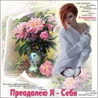 «Последний раз.» :: Тамара Романчева.