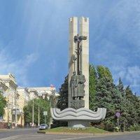 Памятник отцам-основателям города. :: ИРЭН@ .