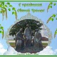 С праздником! :: Ольга Довженко