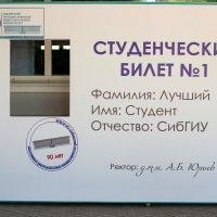 Билет :: Радмир Арсеньев