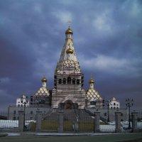 храм-памятник в честь Всея святых и безвинно убиенных во Отечестве нашем :: Светлана З