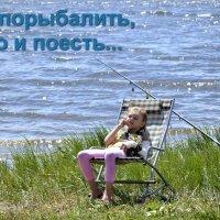 Кто на что горазд :: Виталий Демченко