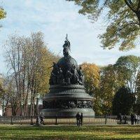 Памятник Тысячелетия России :: Олег Фролов